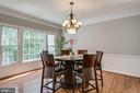 Dining room with hardwood floors - 20894 LAUREL LEAF CT, ASHBURN