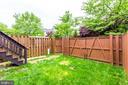 Fully Fenced Back Yard - 44043 CHOPTANK TER, ASHBURN