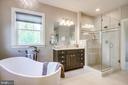 Primary Bath - 41062 LYNDALE WOODS DR, ALDIE