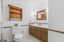 2nd full bathroom - 2514 LITTLE RIVER RD, HAYMARKET