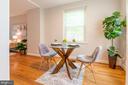 Dining Area / Living Room - 3543 S STAFFORD ST #A, ARLINGTON