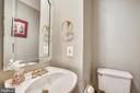 Half bathroom - 8 KEITHS LN, ALEXANDRIA