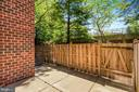 Large outdoor patio with peaceful trees! - 2100 LEE HWY #G11, ARLINGTON