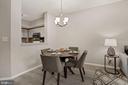 Dining area - 2100 LEE HWY #G11, ARLINGTON