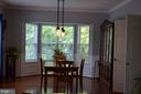 Dining Room with bump out window - 6304 SPRING FOREST RD, FREDERICK