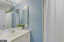 bathroom - 2111 WISCONSIN AVE NW #501, WASHINGTON
