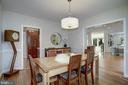 Formal dining opens to large butler pantry - 8622 GARFIELD ST, BETHESDA