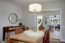Formal dining opens to family area & kitchen - 8622 GARFIELD ST, BETHESDA