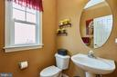 Powder Room on Main Level - 504 PAGE ST, BERRYVILLE