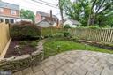 Slate bordered flower garden - 2740 S TROY ST, ARLINGTON
