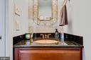 first floor bathroom - 2415 BLACK CAP LN, RESTON