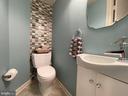 Half Bath on main level - 5919 VERNONS OAK CT, BURKE