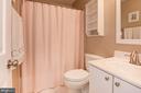 Bathroom #2 - 1211 HERITAGE COMMONS CT, RESTON