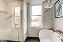 Primary Bath - 1737 11TH ST NW ##200, WASHINGTON