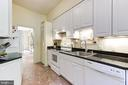 Adjacent catering kitchen - 1342 POTOMAC SCHOOL RD, MCLEAN