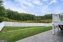 The  rear yard is fenced - 17559 SPRING CRESS DR, DUMFRIES