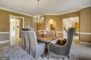 Dining Room Open to Kitchen & Grand Foyer - 2539 DONNS WAY, OAKTON