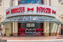 Movie Theater - 11990 MARKET ST #215, RESTON