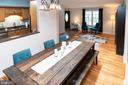 Dining Room - 5919 VERNONS OAK CT, BURKE