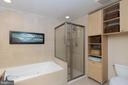 Bath Primary - 11990 MARKET ST #215, RESTON