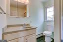 Primary Bath - 40668 WOODSIDE PL, LEESBURG