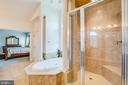 2 shower heads in glassed in shower! - 57 SNAPDRAGON DR, STAFFORD