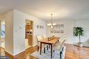 Lovely dining space close to kitchen - 10133 VILLAGE KNOLLS CT, OAKTON