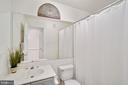 Full Bath on Entry Level Next to 3rd Bedroom - 12079 CHANCERY STATION CIR, RESTON