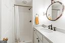 Fifth bathroom - 3026 P ST NW, WASHINGTON
