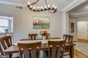 Dining Room - 11776 STRATFORD HOUSE PL #407, RESTON