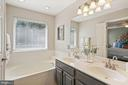 Primary Bathroom Boasts Soaker Tub & Big Window! - 6342 JAMES HARRIS WAY, CENTREVILLE
