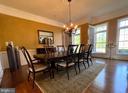 Dining Room - 16344 LIMESTONE CT, LEESBURG