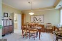 Dining area features crown molding - 19365 CYPRESS RIDGE TER #1021, LEESBURG