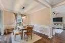The dining room - 2300 HARMSWORTH DR, DUMFRIES