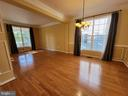 Extensive wood trim accents Dining Area - 25452 CROSSFIELD, CHANTILLY