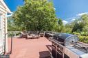 Overlooking beautiful rear yard - 19598 SARATOGA SPRINGS PL, ASHBURN