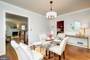 Just off the kitchen - 6112 WOODMONT RD, ALEXANDRIA