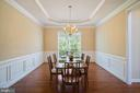 Elegant DR with Tasteful Trim and Tray Ceiling - 22554 FOREST RUN DR, ASHBURN