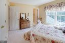 Princess suite has ensuite bathroom - 25891 MCKINZIE LN, CHANTILLY