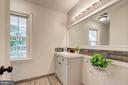 Remodeled hall bath ,customstone backsplash & tile - 13832 TURNMORE RD, SILVER SPRING