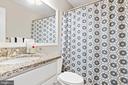 2nd full bath in the hall - 505 ASPEN DR, HERNDON