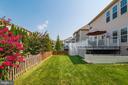 Lovely Backyard - 42972 THORNBLADE CIR, BROADLANDS