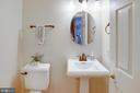 Half bathroom - 4525 MOSSER MILL CT, WOODBRIDGE