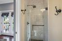 En-Suite Bathroom - 1609 LEVIS ST NE, WASHINGTON