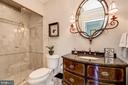 Attached Full Bath - 7549 FINGERBOARD RD, FREDERICK