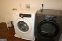 Updated front load washer & dryer plus laundry tub - 8599 EASTERN MORNING RUN, LAUREL