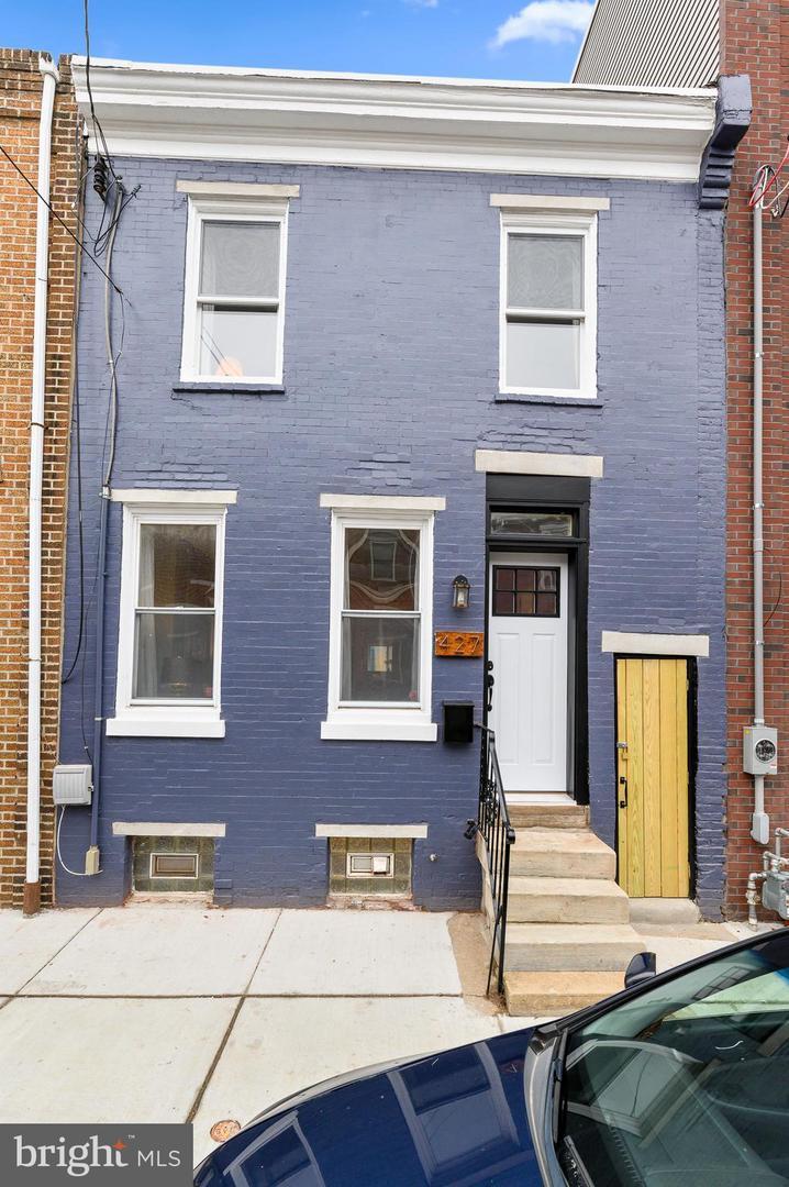 427 Watkins Street Philadelphia, PA 19148