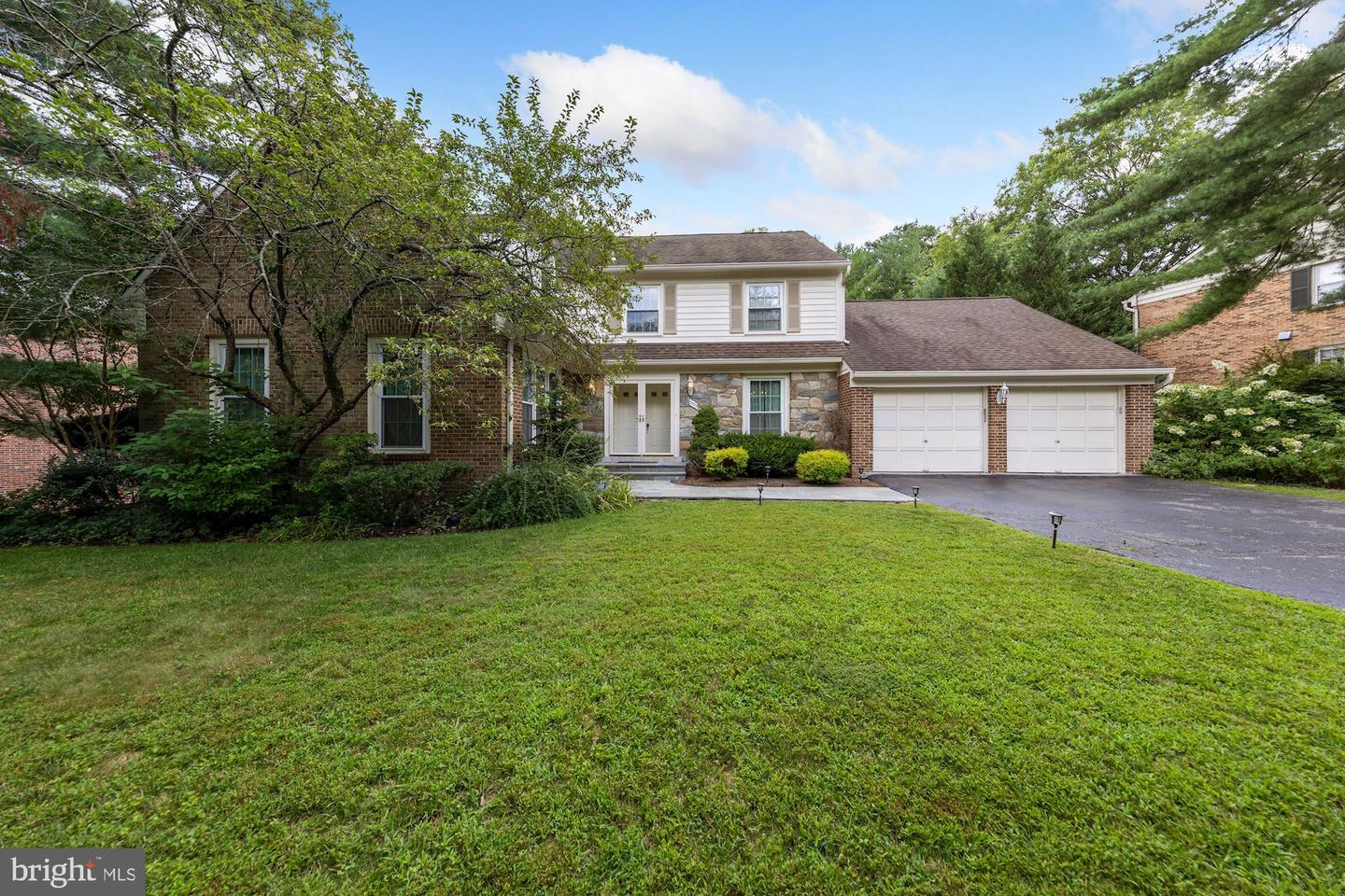 7533 Pepperell Drive   - Bethesda, Maryland 20817