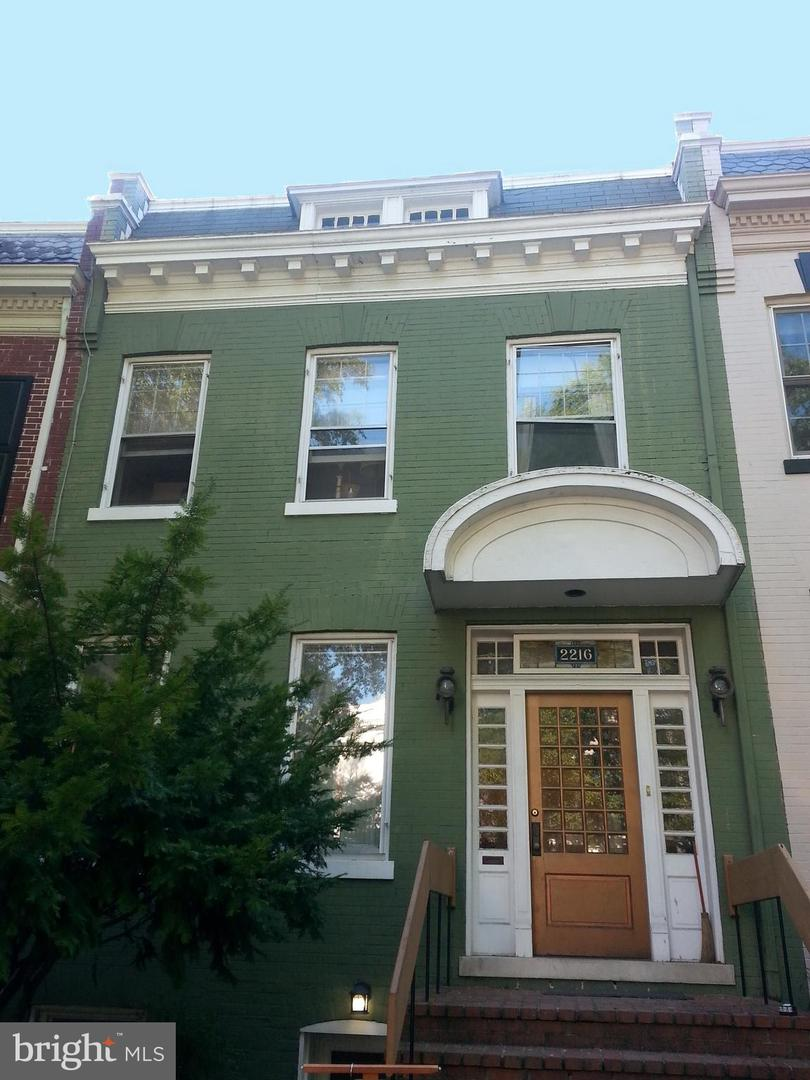 2216 Hall Place NW  - Washington, District Of Columbia 20007