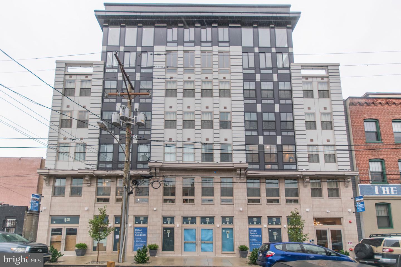 1133 E Columbia Avenue UNIT 507 Philadelphia, PA 19125